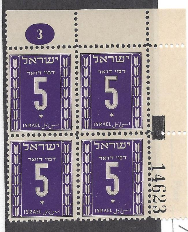 Israel, J7, Postage Due Plate Block(4),**MNH**