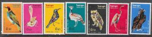 Israel MNH C31-7 Rare Birds
