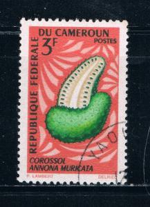 Cameroun 462 Used Custard Apple 1967 (C0217)+