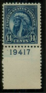 U.S. - 565 - Plate Number Single (19417) - Fine/Very Fine - Never Hinged