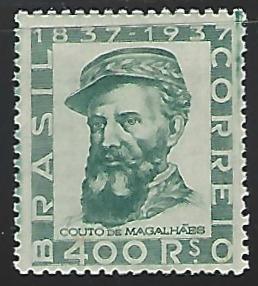 Brazil #457 MNH Single Stamp