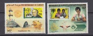 J29543, 1982 djibouti set mnh #c160-1 stamps