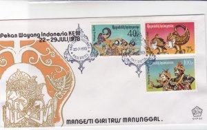 republic indonesia special cancels  stamps cover ref r16255
