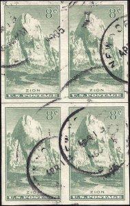 763 Used... Horizontal Line Block of 4... SCV $10.50