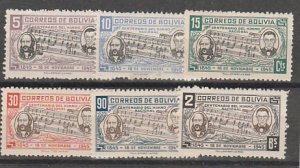 BOLIVA #308-13 MINT NEVER HINGED COMPLETE