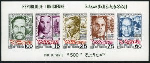 Tunisia 626a S/S imperf, MNH.Neo-Destour Party, 40th ann. Pres.Bourguiba, 1974