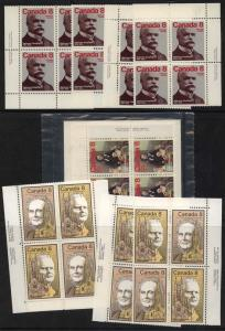 Canada - 3 Different 1975 Commemorative Sets in Blocks