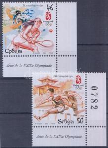 Serbia stamp Olympic game, corner stamp MNH 2008 Mi 237-238 WS113376