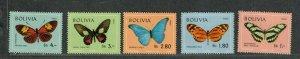 Bolivia Sc#c302-c306 M/NH/VF, Butterflies, Cv. $40