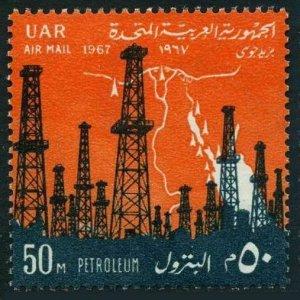 Egypt C116,MNH.Michel UAR 333. Revolution,15th Ann.1967.Oil derricks,Map.