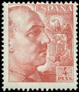Spain Scott #704a Mint Never Hinged  Perf 13 13 1/4