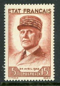 France 1943 Petain Semi-Postal SG # 784 Mint P43 ⭐⭐⭐