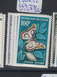 Chad Butterfly SC 159-62 MNH (6dps)