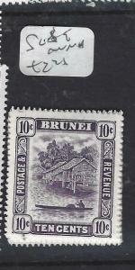 BRUNEI  (P1005BB)  RIVER SCENE  10C  SG 85   MNH
