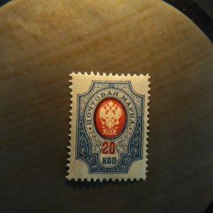 Russia 43  1889  single  VF  NH