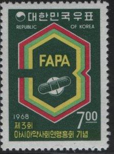 SOUTH KOREA 609 UNUSED HINGED Federation of Asian Pharmaceutical Associations