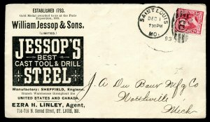 U.S. Scott 220 On 1893 Cover w/William Jessop & Sons Ad for Sheffield Tools