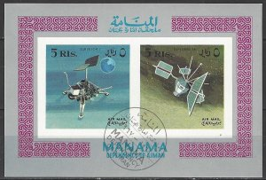 Manama  MI Bl 8a Space Souvenir Sheet   CTO NH