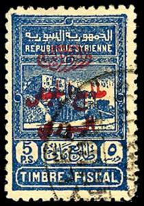 SYRIA RA4  Used (ID # 50521)