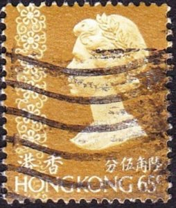 HONG KONG 1975 QEII 65c Brown SG319 FU