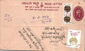 Nepal Postal Stationery Flower SAARC Summit 1987