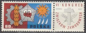 Poland #1510  MNH F-VF (V4085)