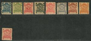 North Borneo Sc#35-43 M/F-VF, Complete Set, 38 Damaged, Pencil Notations On Back