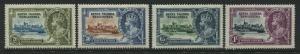 Kenya Uganda Tanganyika KGV 1935 Silver Jubilee set mint o.g.