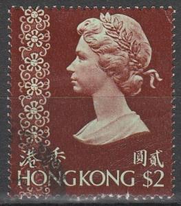 Hong Kong #285 F-VF Used  (S7204)