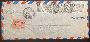 1953 Addis Ababa Ethiopia Airmail Commercial Cover To Philadelphia pA Usa