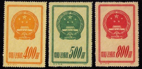 CHINA PRC (1951) Scott # 119-121 MLH,No Gum VF