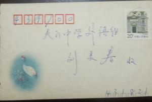 O) 1983 CHINA, BUILDING 20 F, XF