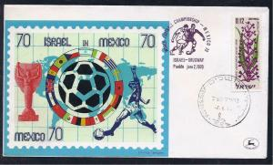 ISRAEL 1970 MEXICO SOCCER MINI SHEET PRIVATE ISSUE ON FDC