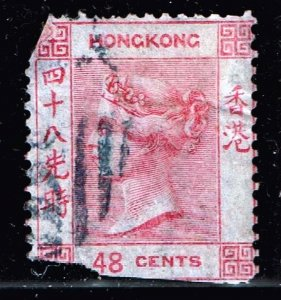 UK HONG KONG STAMP 1865 Queen Victoria 48C  FAULT USED