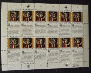 4519   UN - Vienna  MNH # 150, 151   Human Rights - Sheet   CV$ 21.60