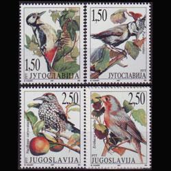 YUGOSLAVIA 1997 - Scott# 2365-8 Protected Birds Set of 4 NH