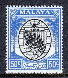 Malaya (Negri Sembilan) - Scott #55 - MLH - SCV $5.00