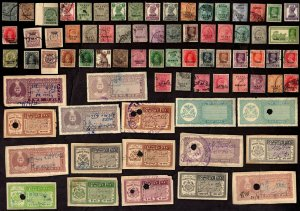 75 NABHA (INDIAN STATE) Stamps