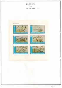 SCOTLAND - BERNERA - 1982 - Birds (40) - 6v Imperf Sheet - MLH
