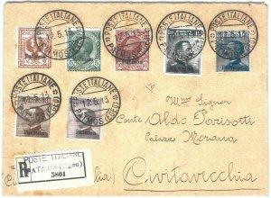71545 -  colonie EGEO: PATMOS Patmo - Sassone 1/7 su BUSTA RACCOMANDATA  1913