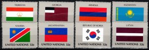 United Nations #690-97  MNH CV $6.00  (X2559)