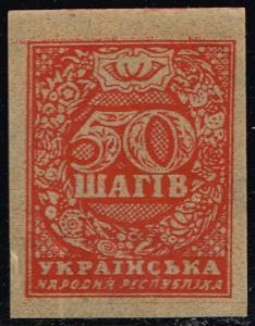 Ukraine #5 Numeral; Unused (0.35)