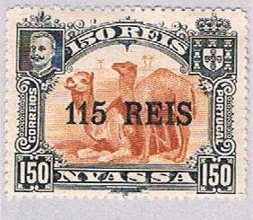 Nyassa 40 MLH Camels 1903 (BP36928)