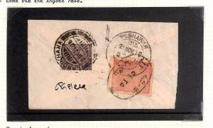 Ap80 Asia Cover 1926 AFGHANISTAN INDIA Combination MIXED FRANKING Peshawar India