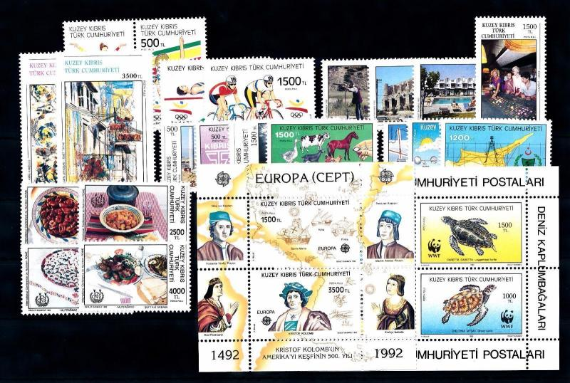 [51516] Turkish Cyprus 1992 Complete Year Set with Miniature sheet MNH