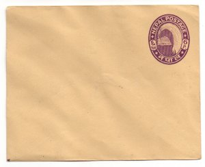 Nepal 6p Stationery Cover unused WS22241