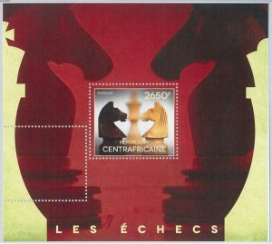 874 - CENTRAL AFRICAN R. - ERROR - MISSPERF stamp sheet 2014  CHESS