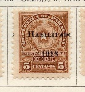 Paraguay 1918 Early Issue Fine Mint Hinged 5c. Optd 191046