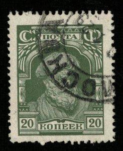 USSR 20Kop (TS-997)