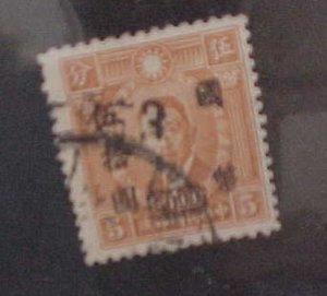 CHINA  STAMP #669 WITH UNLISTED 3 SURCHARGE